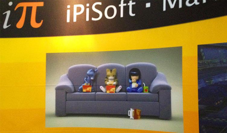 iPi Soft Brudders Siggraph 2012