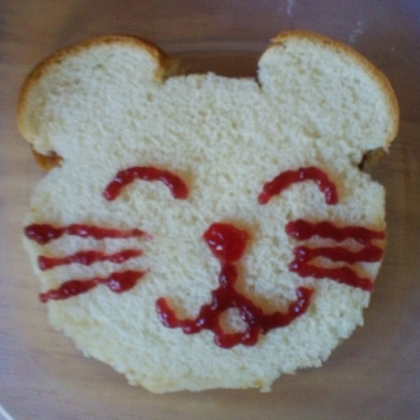 Sandwich that looks like a mouse.