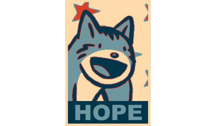 Toullie's Hope